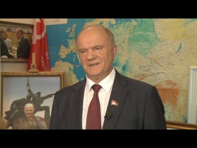 Телеканал «Красная Линия»: Комментарий Г.А. Зюганова о встрече с Президентом РФ В.В. Путиным
