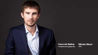 Николай Майор, генеральный директор Mayorcars