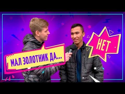 Русская поговорка или рэпчик? А ты смог бы продолжить?