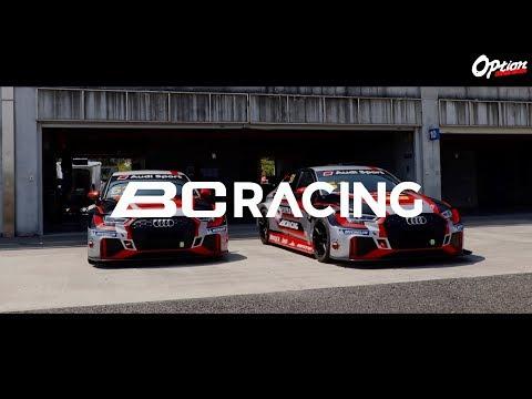 《BC Racing RS3 TCR正式亮相》-Audi最新款正統賽車,寬體車型霸氣外露!