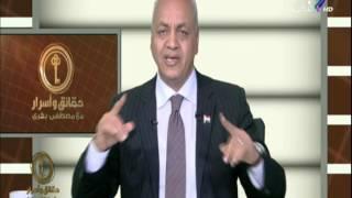 شاهد.. مصطفى بكري يهاجم الإعلاميين المصريين بسبب السودان