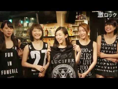 ひめキュンフルーツ缶『覚醒ミライ』リリース!―激ロック 動画メッセージ