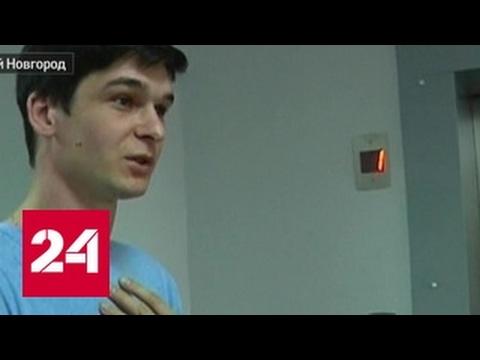 Новости города Нижнего Новгорода 24 — Сегодня новости дня