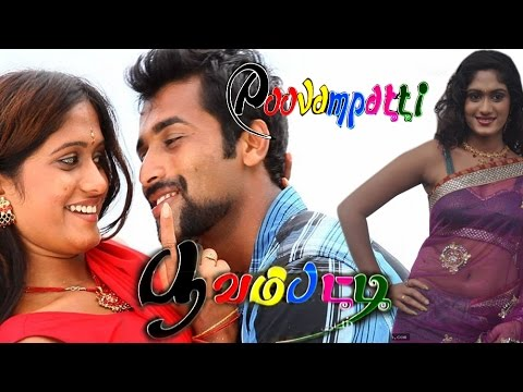 tamil full movie | Poovampatti | new tamil movie 2015 | latest tamil movie 2015