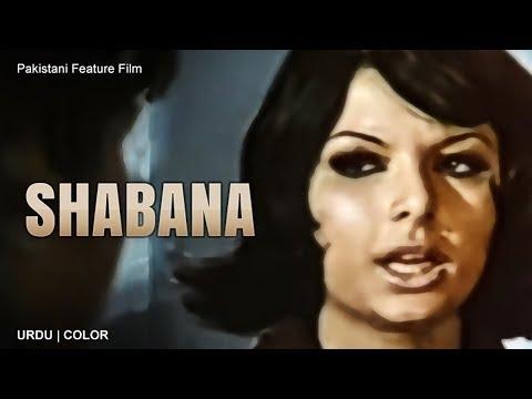 SHABANA (Full Film) | Babra Sharif, Waheed Murad, Shahid, Nanha, Tamanna
