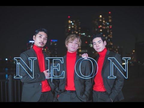 Neon - John Mayer | Hayate Wada(Da-iCE) x Masahiro Karube x KENZO MASUDA | GANMI