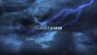 Божественные моменты - 2 выпуск.  KunKka  - не прощает!))