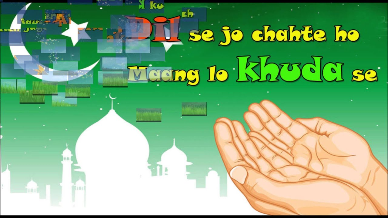 Beautiful Eid Mubarak Wishes, Greetings, SMS, Quotes, wallpapers,  images,Whatsapp Video