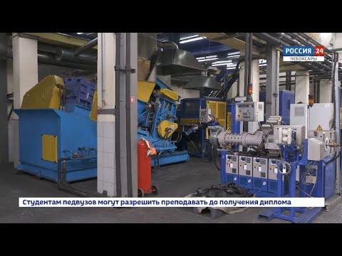Чебоксарский завод им. Чапаева  может войти в число системообразующих предприятий России