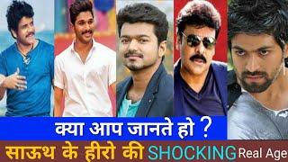 Download South Actors Real Age Allu Arjun Ramcharan Jr Ntr