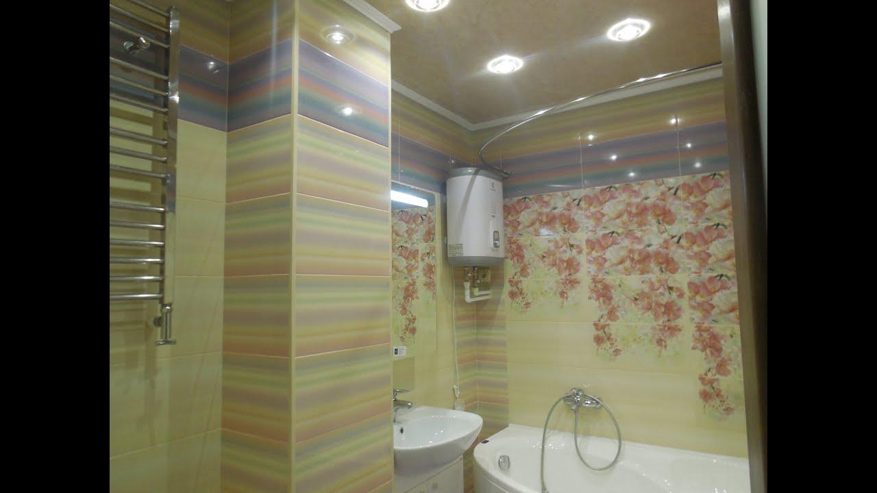 Цена дизайн ванной комнаты