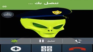 شرطة الاطفال الفضائية