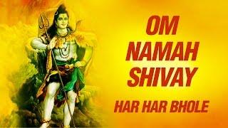 Om Namah Shivay Om Namah Shivay ( peaceful bhajan ) By Anup Jalota Shiva Mantra