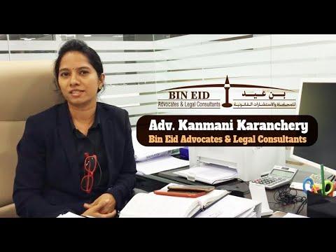 Adv. Kanmani Karanchery | Bin Eid Advocates & Legal Consultants Dubai