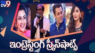 Screenshots : Entertainment News - TV9