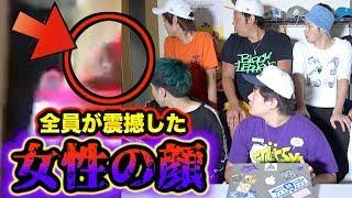 【心霊現象】信じたくないレベルでガッツリ女の霊の顔が映った…洒落にならない。 thumbnail