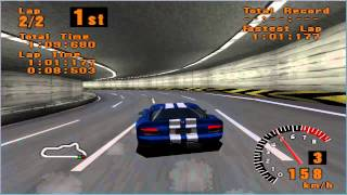 Gran Turismo 1 Sony Playstation - GT LEAGUE Clubman Cup