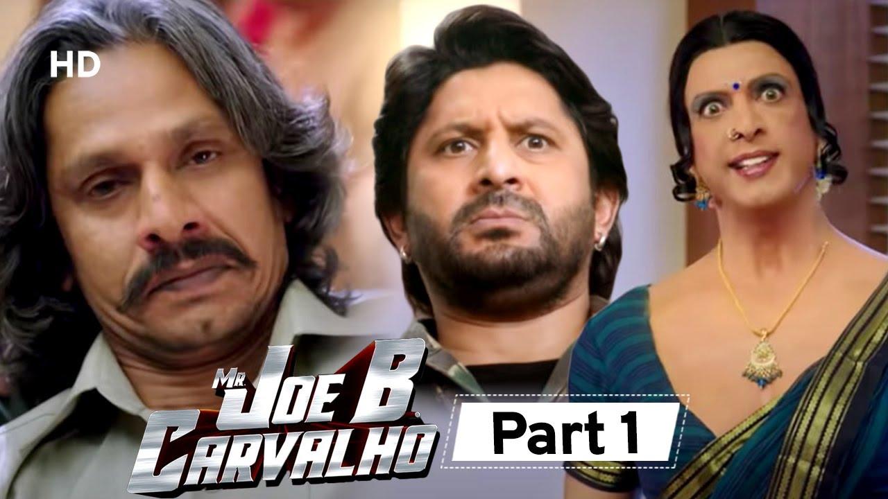 Download Mr Joe B. Carvalho - Part 1 - Superhit Comedy Movie - Arshad Warsi - Javed Jaffrey - Vijay Raaz