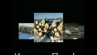 видео пиломатериалы оптом и в розницу