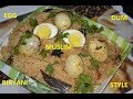Egg Biryani - Simple Egg Biryani Recipe | Egg Biryani Tasty And Restaurant Style