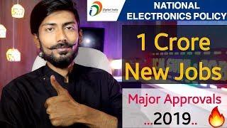 1 CRORE NEW JOBS / VACANCY – NEW ELECTRONICS POLICY 2019 🔥🔥🔥