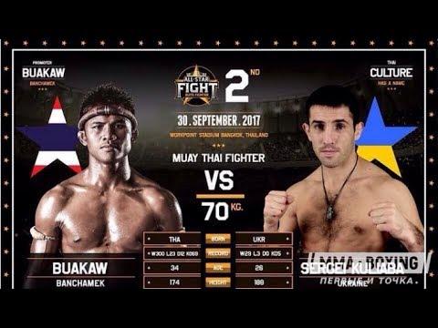 Буакав Vs Куляба - жесткий бой по Муай Тай (Buakaw Benchamek VS Sergei Kuliaba All Star Fight 2)