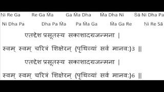 atithi Devo bhava karaoke