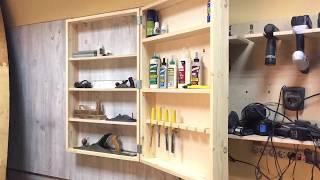 Шкаф для инструмента / Tool Cabinet  своими руками
