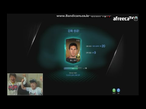 FIFA Online 3 - เกาหลีโคตรโหดตีบวก Lionel Messi 13+9