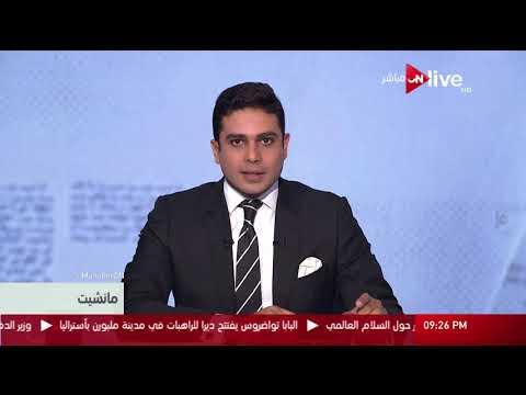 مانشيت: تركيا وأنفها المحشور في شؤون العرب