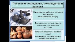 древнейшие народы на территории россии 6 класс презентация