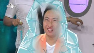 The Radio Star, Emperor of the Night #09, 밤의 황제 20130626