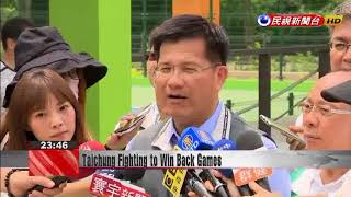 Taichung Fighting to Win Back Games