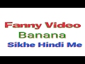 Fanny video Banana sikhe Hindi me