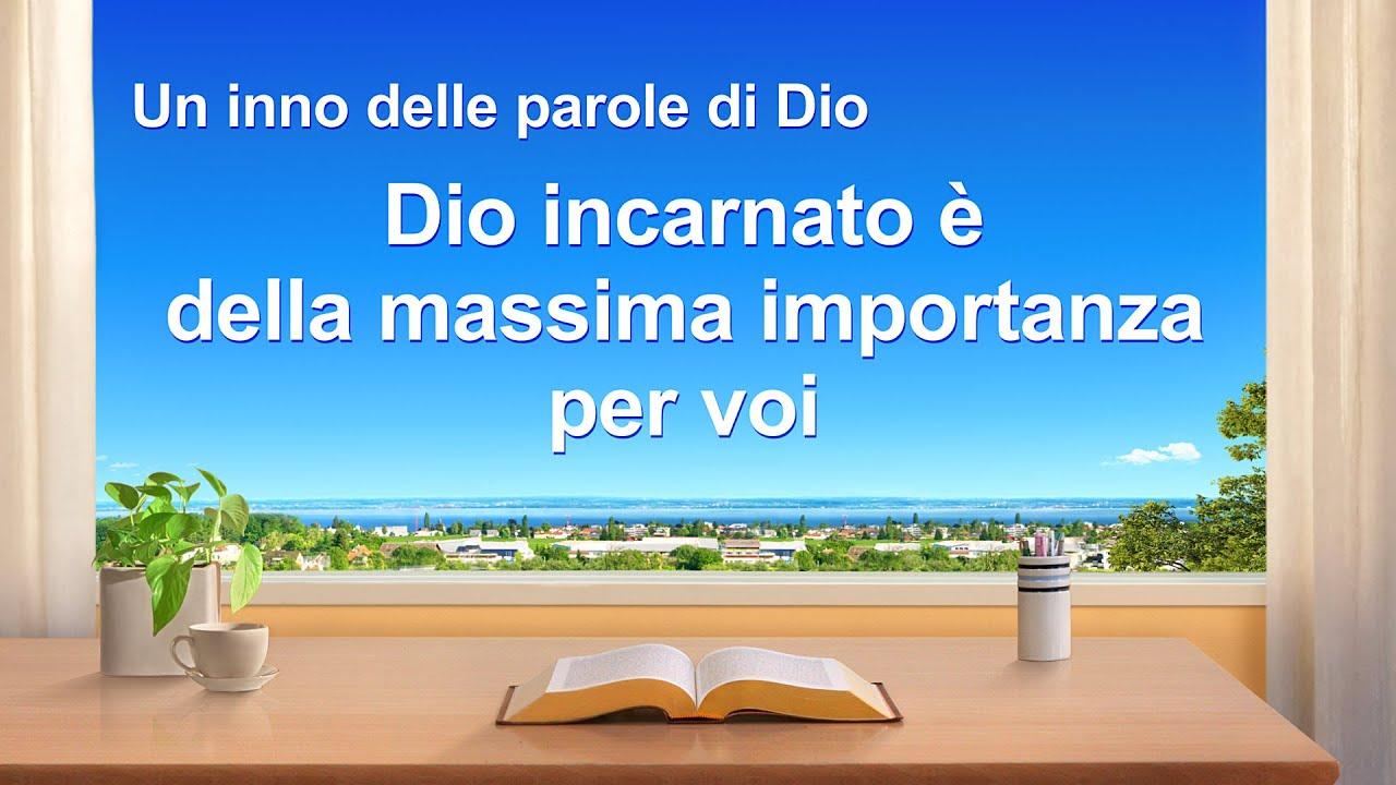 Cantico cristiano 2020 - Dio incarnato è della massima importanza per voi