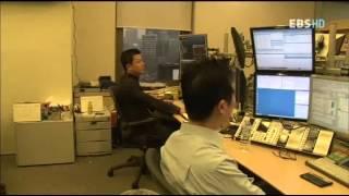 직업의 세계 일인자 - 2011년 최고의 외환딜러 김인근_#001