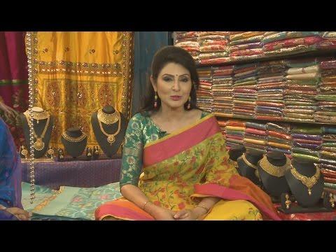 Adi Mohini Mohan Kanjilal By Swarnali Kanjilal
