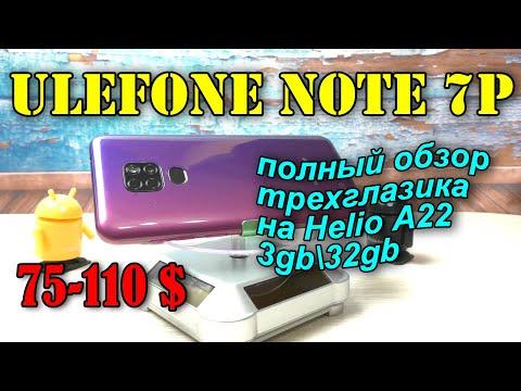 Ulefone Note 7P полный обзор