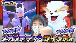 【ポケモン メザスタ】 Zワザが使えるウィンディ出現! メガプテラでバトルだ!!【ポケットモンスター】【Pokémon】コーキtv