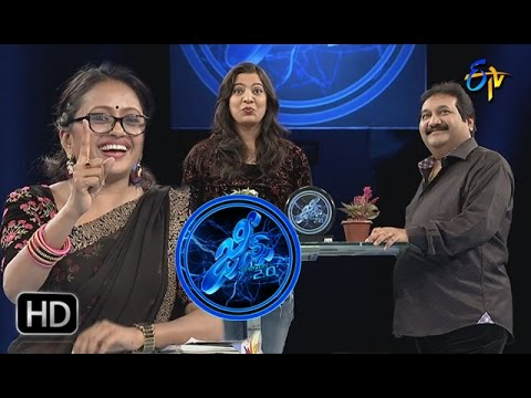Genes | 25th March 2017| Full Episode | Mano | Geeta Madhuri | ETV Telugu