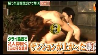 ニコニコから ちなみに中田さんは先輩に股間を押し当てれた時にブチ切れ...