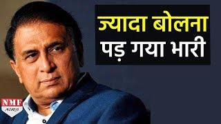Sunil Gavaskar ने Jaydev Unadkat पर मारा ऐसा ताना की BCCI ले सकता है Action