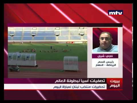 Mid-Day News 14/11/2012 الصفحة...