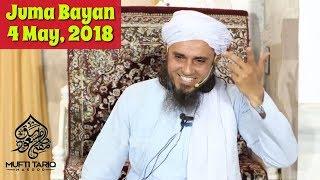 [04 May, 2018] Latest Juma Bayan By Mufti Tariq Masood @ Masjid-e-Alfalahiya | Islamic Group