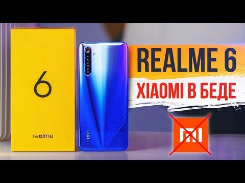 Xiaomi ТОЧНО В БЕДЕ! 🔥 Пришел Realme 6 Обзор