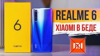 Xiaomi ТОЧНО В БЕДЕ! Пришел Realme 6 Обзор