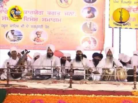 300 Sala (AGSS 2008) at Hazur Sahib :  Bhai Harjit Singh Jawaddi Kalan