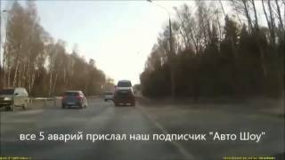Дорожные  Аварии регистратор  ГАИ  ДТП  2