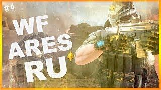 Годный аккаунт за 15 рублей! Warface проверка магазина аккаунтов WF-Ares.ru
