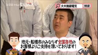 2016年3月28日放送 チバテレビ.